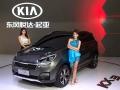 kia-kx3-2015-002