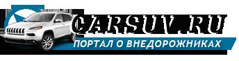 CarSuv.ru