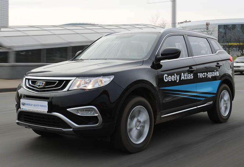 Самый мощный Geely Atlas добрался до России, объявлены цены