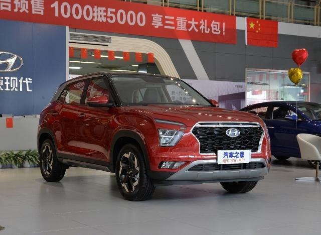фото Hyundai Creta 2020 года